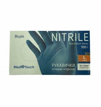 Перчатки Нитриловые синие размер L 100 штук в упаковке