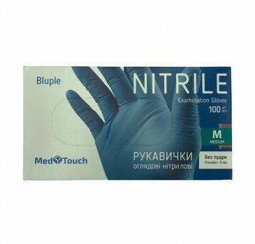 Перчатки Нитриловые синие размер M 100 штук в упаковке