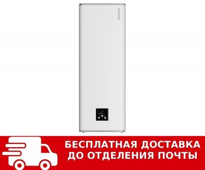 Бойлер Atlantic Vertigo Steatite WI-FI 100 MP 080 F220-2-CE-CC-W (2250W) white