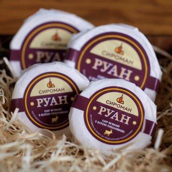 М'який сир з білою пліснявою СИРОМАН Руан козиний 120 грамів