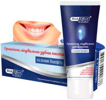 Зубная паста Bisheffect Органическая лечебная на основе бишофита 75 мл (4820169900678)