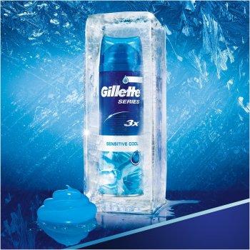 Гель для бритья Gillette Series Sensitive Cool 200 мл (7702018457847)