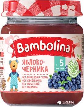 Упаковка пюре Bambolina Яблуко-чорниця 100 г х 12 шт. (4813163001960)