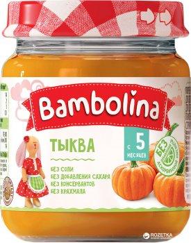 Упаковка пюре Bambolina Гарбуз 100 г х 12 шт. (4813163001991)