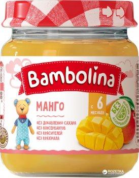 Упаковка пюре Bambolina Манго 100 г х 12 шт. (4813163001878)