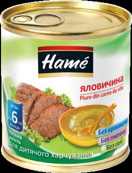 Упаковка м'ясного пюре Hame Яловичина з 6 місяців 100 г х 10 шт. (8595139726140)