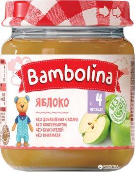 Упаковка пюре Bambolina Яблуко 100 г х 12 шт. (4813163001946)