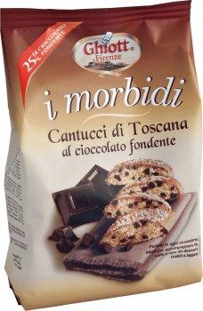 Мягкое миндальное печенье Ghiott Кантуччини с кусочками шоколада 200 г (8004835302027)