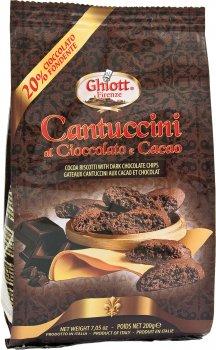 Миндальное печенье Ghiott Кантуччини Двойной шоколад 200 г (8004835302058)