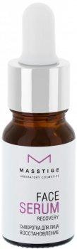 Сыворотка Masstige Serum Восстановление 10 г (4810371000082)