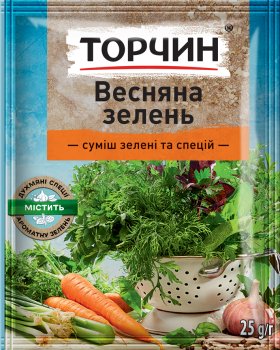 Упаковка приправы ТОРЧИН Весенняя зелень 25 г х 26 шт (4820183200051)