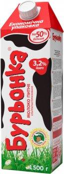 Упаковка молока ультрапастеризованного Бурьонка 3.2% 1500 г х 8 шт (4820003486894)