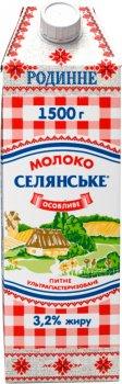 Упаковка молока ультрапастеризованного Селянське Особливе Родинне 3.2% 1500 г х 8 шт (4820003485187)