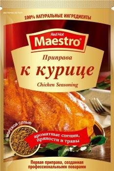 Упаковка приправы Ред Хот Маэстро к курице 25 г х 28 шт (5060140290308)