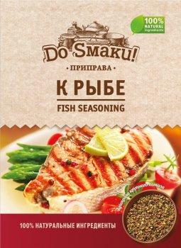 Упаковка приправи До Смаку до риби 25 г х 25 шт (5060140291022)