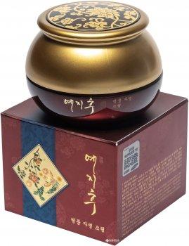 Инновационный крем от морщин для кожи вокруг глаз Yezihu Red Ginseng Eye Cream с гиалуроновой кислотой, экстрактом женьшеня и маслом ши 30 г (8809180015437)