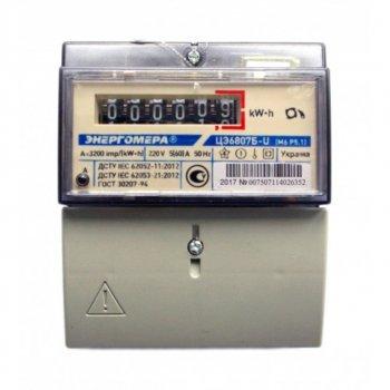 Лічильник електричний однофазний ЕНЕРГОМІРА ЦЭ6807Б-U K1.0 220B (5-60А) М6Р5.1