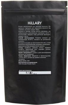 Гранули для епіляції Hillary Epilage Original 200 г (2231234567894)