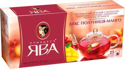 Упаковка чая каркаде пакетированного Принцесса Ява Микс клубника-манго 24 шт по 25 пакетиков (4823096806419)