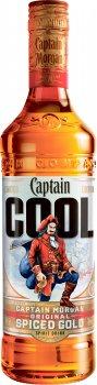 Ромовий напій Captain Morgan Spiced Gold Лімітована серія 0.7 л 35% (5000299223017G)
