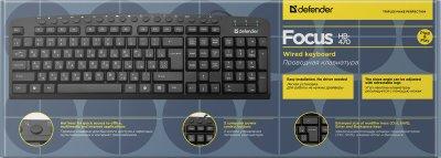 Клавиатура проводная Defender Focus HB-470 USB (45470)