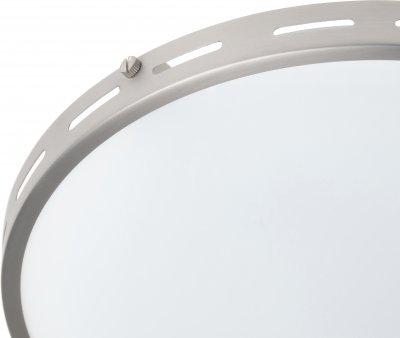 Світильник настінно-стельовий Brille W031-20 (171030)