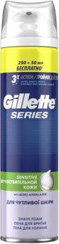 Пена для бритья Gillette Sensitive для чувствительной кожи 250 мл + 50 мл бесплатно (7702018502691)