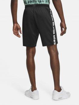 Спортивные шорты Nike M Nk Fc Short Lngr Kz CK5584-010