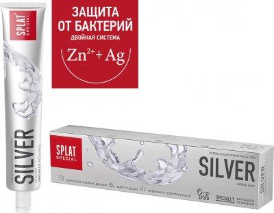 Зубная паста Splat Special Silver Антибактериальная освежающая для бережного осветления эмали с серебром 75 мл (4603014009807)