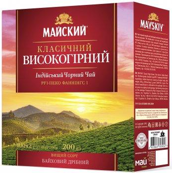 Чай Майский черный индийский байховый Класический Высокогорный 100 пакетиков (4823063703956)