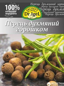 Упаковка перца Dr.IgeL душистого горошек 15 г х 20 шт (14820155170228)
