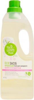 Екозасіб натуральний Green Max Cool для швидкого прання у холодній воді 1 л (99100675101)
