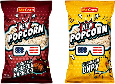 Набір попкорну Mr'Corn із сиром 70 г + Реберця барбекю 70 г (4820134142010)