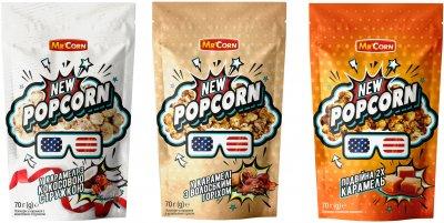 Набір солодкого попкорну Mr'Corn Карамель 70 г + Кокос 70 г + Волоський горіх 70 г (4820134142072)
