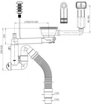 Сифон для кухонной мойки PREVEX Smartloc 114 мм 40/50 мм полуавтомат (41R13919)