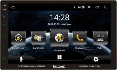 Автомагнитола Fantom FP-7092 Black/Green