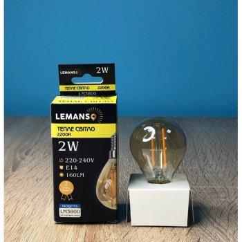 """Декоративна лампа Едісона 2W G45 E14 160LM 2200K """"LEMANSO"""" LM3800"""