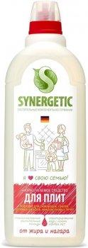 Засіб Synergetic для видалення жиру та нагару 1 л (4623720845186)