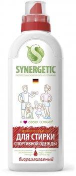 Концентрований гель Synergetic для прання спортивного одягу та мембранних тканин 750 мл (4607971450078)