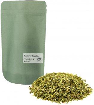 Итальянские травы Карусель вкусов 300 г (2220100331018)