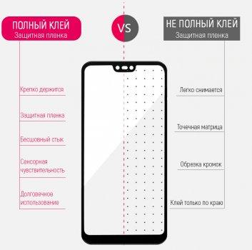 Захисне скло ColorWay для Samsung Galaxy A11 Black (CW-GSFGSGA115-BK)