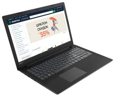 Ноутбук Lenovo V145-15AST (81MT004MRA) Black