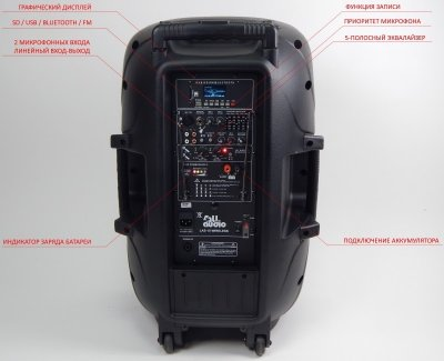 Активна акустична система з акумулятором 4all Audio LSA 15 WIRELESS