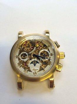 Часы BURAN 31679/2420410-585