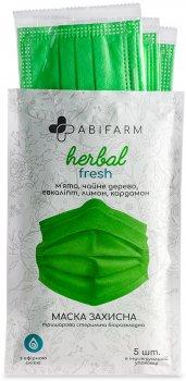 Защитные маски Abifarm Herbal Fresh ароматические, с эфирными маслами, 3-слойные, стерильные, 5 шт (1HLF02) (4820238360082)