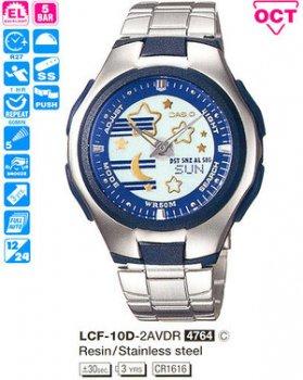 Годинник CASIO LCF-10D-2AVDR