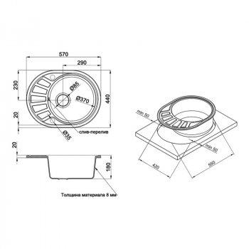 Кухонна мийка Cosh 5845 kolor 800 (COSH5845K800)