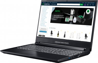 Ноутбук Dream Machines G1650Ti-15 (G1650Ti-15UA42) Black