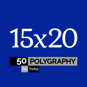 Електронний подарунковий сертифікат на друк 50 поліграфічних фото 15х20 см Ra