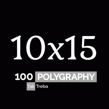 Електронний подарунковий сертифікат на друк 100 поліграфічних фото 10х15 см Ra